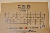 201611日本東京-Rounte INN河口湖飯店:日本東京RounteINN河口湖飯店51.jpg