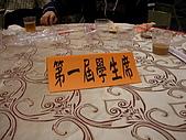 管樂班創班10周年紀念會!!:DSCN6133.JPG