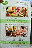 201502台北-川之流火鍋:川之流34.jpg