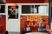201502彰化-沙里仙鱘龍魚餐廳:沙里仙49.jpg