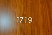 201611日本沖繩-Daiwa Roynet新都心飯店:沖繩Daiwa Roynet新都心飯店41.jpg
