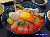201312台北-海人刺身丼飯:海人刺身丼飯05.jpg