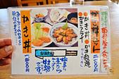 201511日本宮城-松島南部屋:日本宮城松島南部屋15.jpg