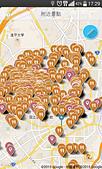 201503 APP平台 -台灣智慧觀光APP:台灣智慧觀光APP12.jpg