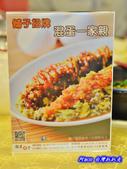 201308台中-飯菜鋪子:飯菜鋪子26.jpg