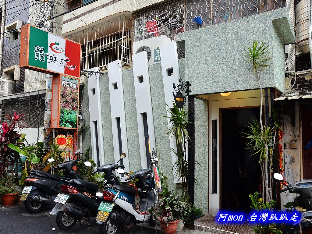201401台中-追分車站、聚奎居、東海藝術街參訪:東海參訪13.jpg