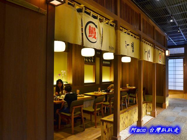 1032381095 l - 【台中西區】一膳食堂~台中知名鰻魚飯店開新分店,還有賣生魚片、串燒、關東煮,近SOGO百貨或