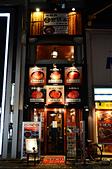 201403日本京都賞櫻-若狹家:若狹家20.jpg