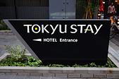 201505日本東京-東急stay新宿:東急新宿01.jpg