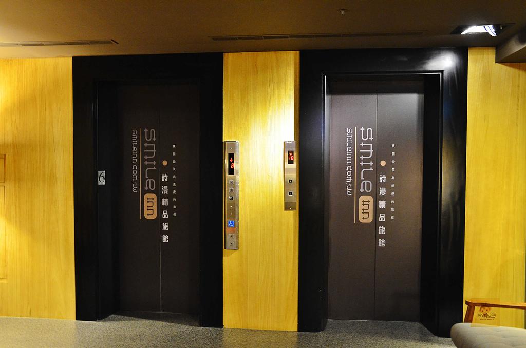 201506台北-詩漫精品旅館:詩漫精品旅館29.jpg