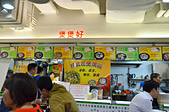 201512香港-西九龍中心美食:香港西九龍中心美食篇53.jpg