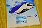 201611日本東京-SKYLNE:日本東京SKYLINE08.jpg