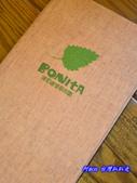201207嘉義-波妮塔香草花園:波妮塔12.jpg
