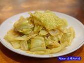 201306台中-泰萊泰國小吃:泰萊泰國料理03.jpg