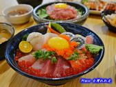 201312台北-海人刺身丼飯:海人刺身丼飯16.jpg
