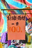 201512新竹-拍賣會:新竹拍賣會14.jpg