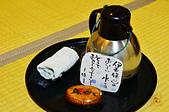 201611日本伊香保溫泉-和心之宿大森:伊香保溫泉和心之宿大森11.jpg
