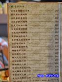 201207嘉義-波妮塔香草花園:波妮塔08.jpg