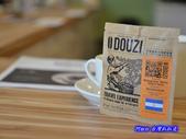 201303台中-DOUZI咖啡:DOUZI07.jpg