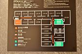 201505日本東京-淺草法華飯店:日本東京淺草法華37.jpg