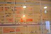 201403日本大阪-難波花園飯店:大阪難波花園飯店08.jpg