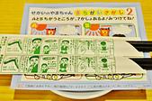 201604日本名古屋-世界之山手羽先:日本名古屋世界之山02.jpg