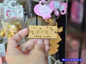 201110北港-北港大橋+天庭公仔:天庭公仔11.jpg