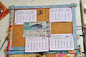 201411屏東琉球-達新海鮮餐廳:達新海鮮餐廳02.jpg