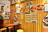 201611日本東京-上野若狹家:日本東京上野若狹家海鮮丼05.jpg