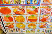 201611日本北海道-小樽滝波食堂:小樽滝波食堂21.jpg