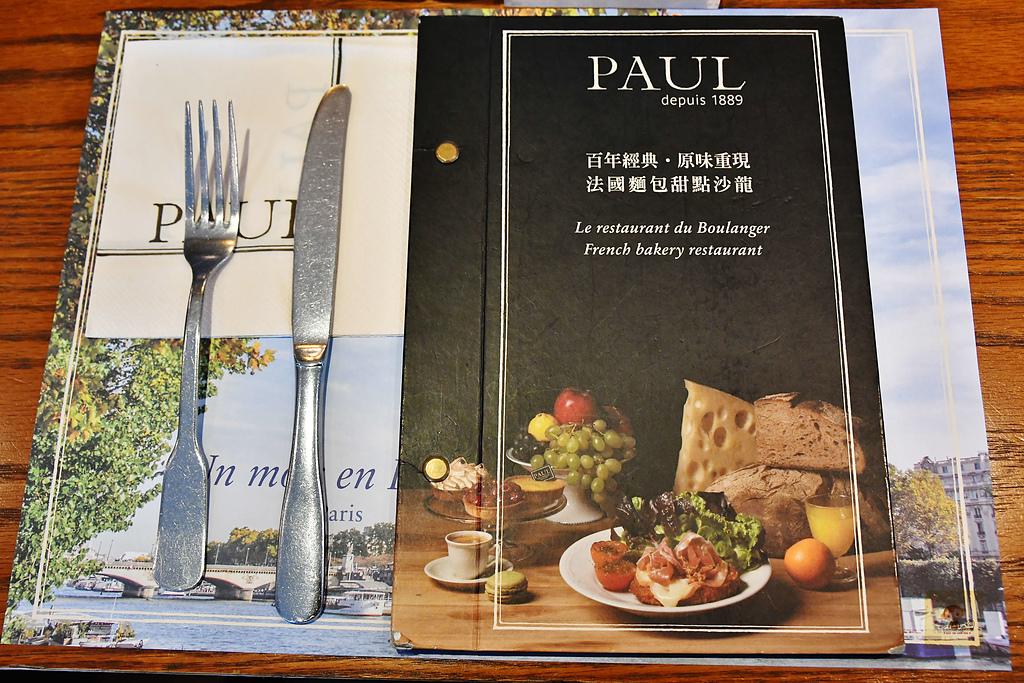 201707台中-PAUL法式輕食餐廳:台中PAUL06.jpg