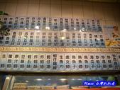 201308嘉義-祥發海鮮餐廳:祥發海鮮餐廳03.jpg