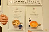 201505日本函館-凱富飯店:函館凱富飯店02.jpg