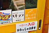 201611日本北海道-小樽滝波食堂:小樽滝波食堂24.jpg