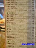 201207嘉義-波妮塔香草花園:波妮塔09.jpg