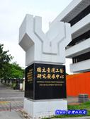 201405南投-工藝研究中心:南投工藝研究發展中心126.jpg