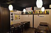 201408台北-惡犬食堂:惡犬食堂01.jpg