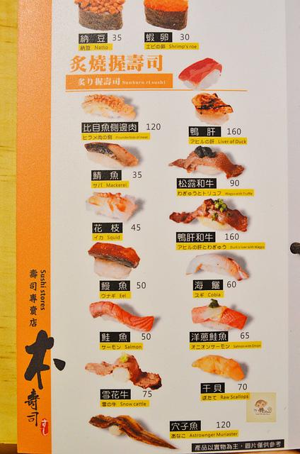 1051581181 l - 【熱血採訪】本壽司~職人級師傅掌廚的平價精緻壽司專賣店,食材新鮮且用心,推薦鮭魚生魚片、海膽、松露和牛,另有無菜單料理