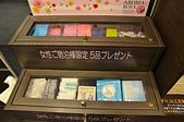 201411日本鳥取-超級飯店:鳥取超級飯店32.jpg