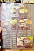 201504日本青森- お食事処おさない :日本青森お食事処おさない29.jpg