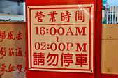 201612台北-鮮薑母鴨:鮮薑母鴨02.jpg