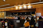 201611日本北海道-札幌根室之花迴轉壽司:北海道札幌根室之花迴轉壽司05.jpg