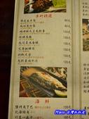 201311台中-串町居酒屋:串町居酒屋16.jpg