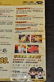201402嘉義-千葉火鍋吃到飽:千葉火鍋55.jpg