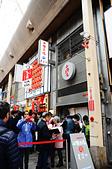 201404日本大阪-美津大阪燒:美津大阪燒20.jpg