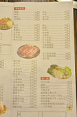 201507台中-良沐鍋物:良沐鍋物27.jpg