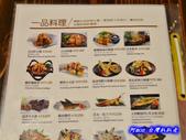 201312台中-大漁丼壽司:大漁丼壽司09.jpg