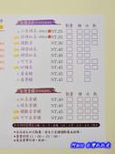 20106台中-自慢食堂:自慢食堂21.jpg