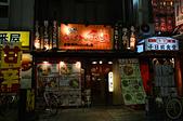 201409日本大阪-九州龜王拉麵:九州龜王拉麵01.jpg