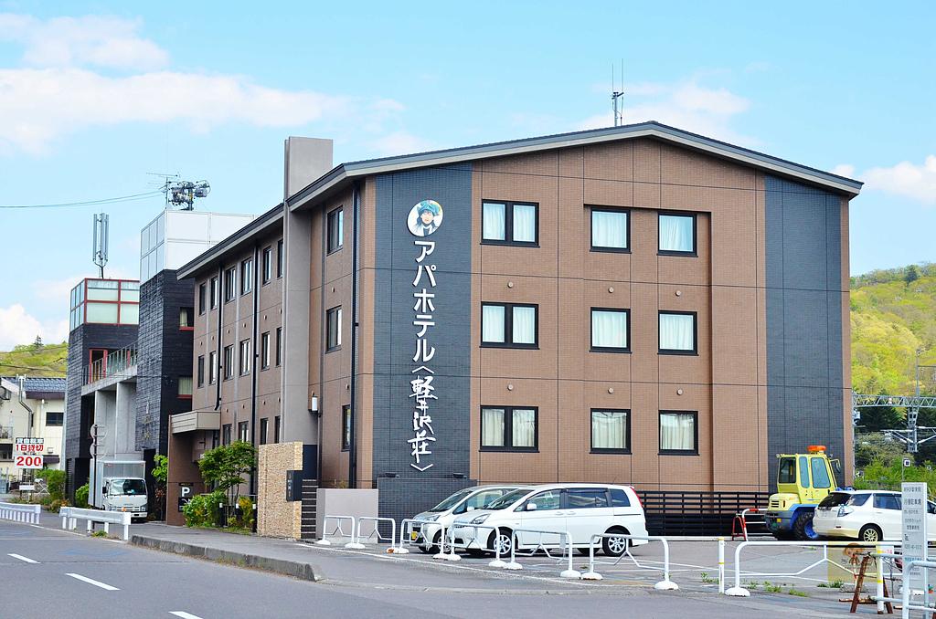201505日本輕井澤-APA飯店:輕井澤APA飯店06.jpg